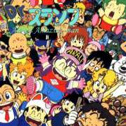 Dr. Slump Film 11: Dr. Slump - Arale's Amazing-man