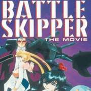Battle Skipper: The Movie