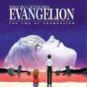 Evangelion, the end of evangelion