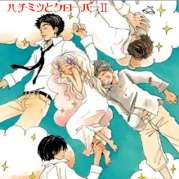 Honey and Clover 2