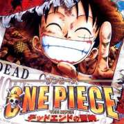 One Piece - Film 4 - Dead End