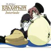 RahXephon Interlude: Her and Herself/ Thatness and Thereness