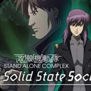 Ghost in the Shell – stand Alone Complex : Solid State Society